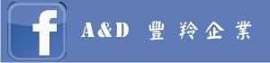 fb的icon連結